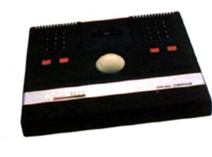 Der Atari 5200 Trackball